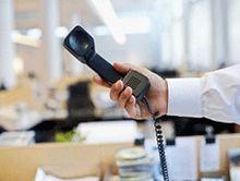 Образец претензии на необоснованное начисление платы за телефонные переговоры