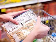 административная ответственность за обман потребителей