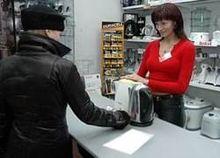 Образец претензии на возврат товара ненадлежащего качества приобретенного в интернет магазине